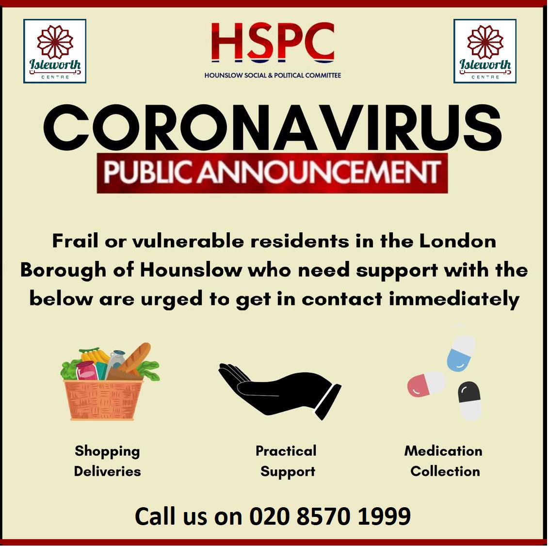 HSPC-CV